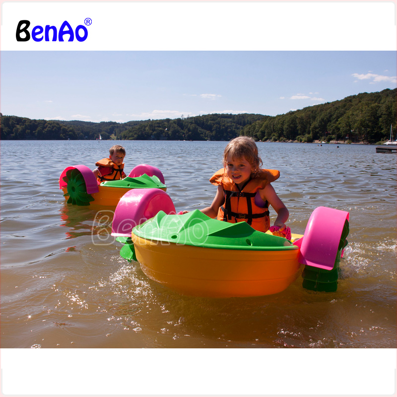 J016 Pedal boat for kids